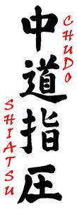 Chudo Shiatsu